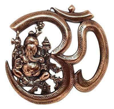 Om Aum Ganesha Antique Metal Wall Hanging Ganpati Ganesh Hindu India Rare