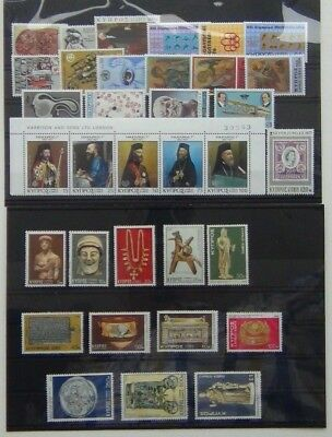 Cyprus 1974 1978 sets Cypriot Treasures Olympics Archbishop Silver Jubilee MNH