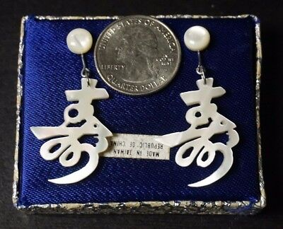 Vintage Antique Chinese Symbol Mother Of Pearl Post Ear Rings BEAUTIFUL Y-16