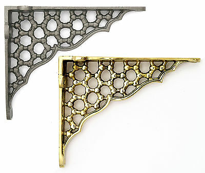 Pair Small Victorian Honeycomb Shelf Brackets - Antique Vintage Wall Support