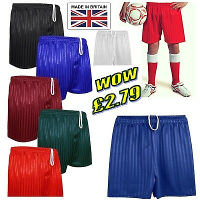 PE Shorts Boys Girls Childrens Shadow Stripe School Sports Football Ages 2-13