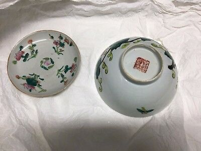 A 19Th Century Chinese Famille Rose Porcelain Bowl And A Small Plate