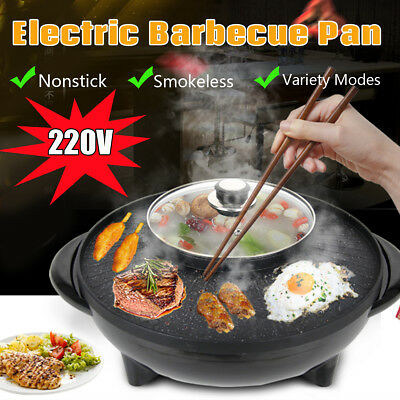 2 In 1 Electric Barbecue Hotpot Oven Home Smokeless Shabu Pot Machine BBQ New