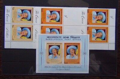Bangladesh 1981 Queen Mother set in block x 4 and Miniature sheet MNH