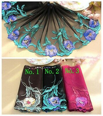 """7.5""""*1Y Embroidered Tulle Lace Trim~Brown/Black/Light Wine Red~Costume/Dress/DIY"""
