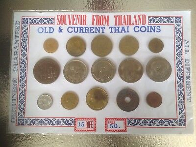 Thailand coins - souvenir package of 15 old and current coins