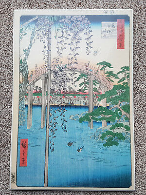 Hiroshige : Compound of the Tenjin Shrine - Vintage Print on Board - Woodblock