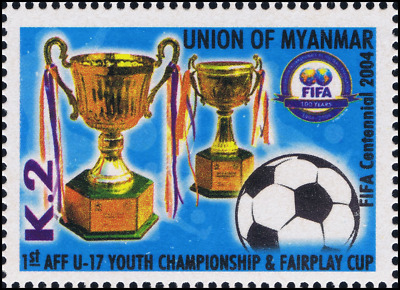 100 years International Football Federation (FIFA) (MNH)