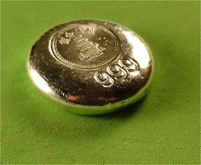 Hong Kong Made 1 Tael Poured 999 Fine Silver Button * Ebay Bux *