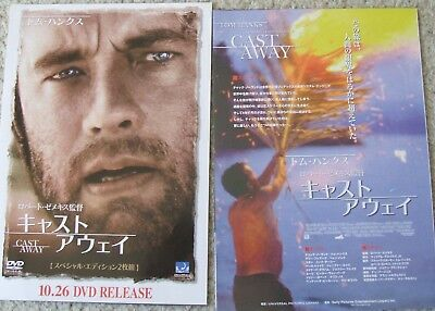 Tom Hanks in Cast Away Japan ad chirashi flyers