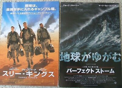 George Clooney Japan ad chirashi flyers (Three Kings, Perfect Storm)
