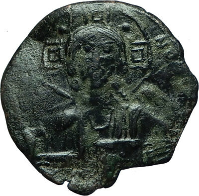 JESUS CHRIST Class B Anonymous Ancient 1028AD Byzantine Follis Coin CROSS i66556