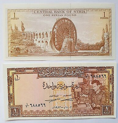 CENTRAL BANK of SYRIA One Pound note 2 consecutive notes in mint condition Unc.