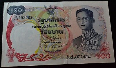 Thailand 1968, 100 Baht, Original almost uncirculated