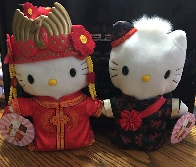 Mcdonald's Sanrio Hello Kitty Dear Daniel Chinese Wedding 1999 Plush Doll Set
