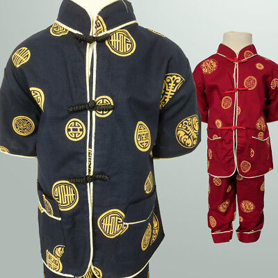 Boy Toddler Cotton Chinese Costume Set AU Size 0-5 Navy Red Oriental Pattern