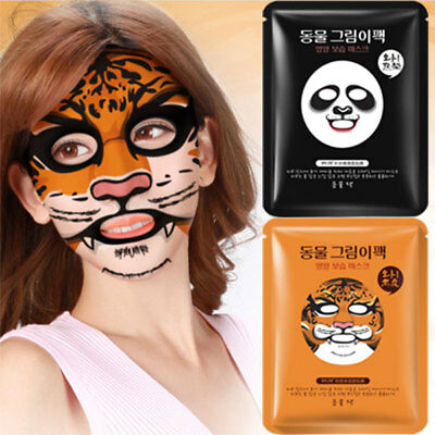 SKIN CARE SHEEP/PANDA/DOG/TIGER Facial Mask Moisturizing