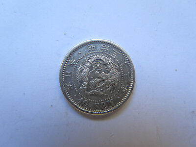 1917 JAPAN 10 SEN SILVER COIN in EXCELLENT COLLECTABLE CONDITION I THINK 1917