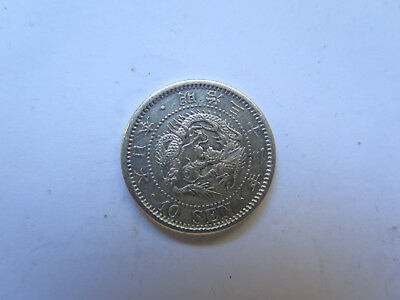 1917 JAPAN 5 SEN SILVER COIN in EXCELLENT COLLECTABLE CONDITION I THINK 1917