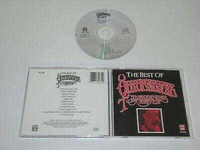 Quicksilver / The Best Of Quicksilver/Messenger Servizio (Capitol CDL-57263) CD