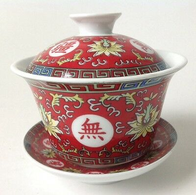 Red Chinese Rice Bowl w Under Plate Lid Porcelain Oriental Asian Pottery 4""