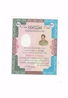 Saddam Hussan 100 dinar IRAQI WAR BOND in mint Uncirculated condition