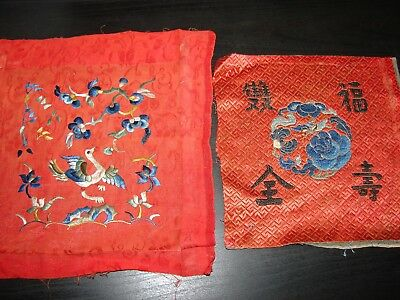 2 Antique Chinese Qing Embroidered Silk Panels Counted Stitch Symbol Bird Lot