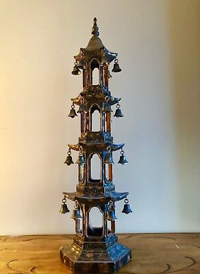 """Gorfeous Vintage Japanese Pagoda Chinoisserrie Chic 29"""""""
