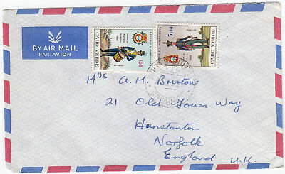 Q5079 Cape Verde air cover to UK, 1967, $5.50 rate, soldier stamps