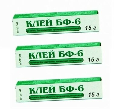 3 X 15 g Medical glue BF-6 Skin Adhesive Liquid Band-Aid