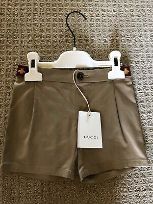 Kids Gucci Shorts