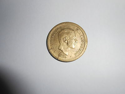 1880 Phillipines ALFONSO XII brass pattern 50 Centimos Coin
