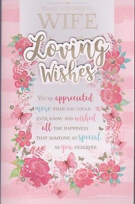 Wife ~ To My Wonderful Wife  ~ Loving Wishes ~ 8 Page ~ Birthday Card