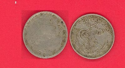 Pakistan 1948 Quarter Rupee / 4 Anna ERROR One Side Print Missing Lot#2789  gtc