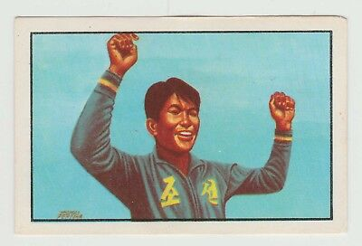 1976 Portugese Olympic Games Sticker North Korean Shooting - Ho Jun Li #178