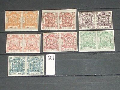 north Borneo stamps  all mint