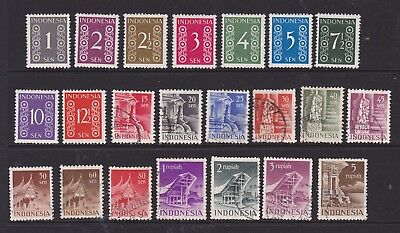Indonesia 1949 Part set of stamps