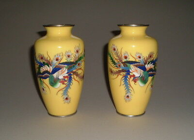 Pair Old Japanese Silver Wire Cloisonne Yellow Ground Phoenix Vases - No Reserve