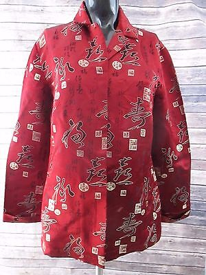 Chico's Jacket Embroidered Asian Style Burgundy Mandarin Style Chicos 8
