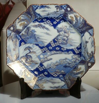 19th C Japanese Imari Blue & White w/ Gold Gilt Porcelain Plate Charger 18.5""