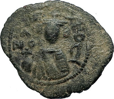 Islamic Arab Byzantine UMAYYAD Caliphate 670AD Authentic Ancient Coin  i67217