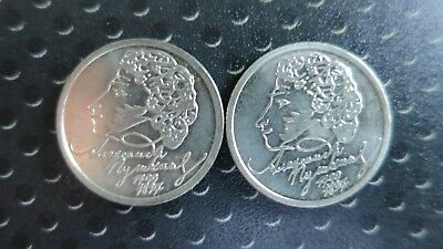 Russia/USSR 1999 2x1 Rouble coins LMD&MMD Pushkin.