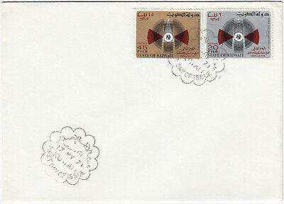 T2072 Kuwait FDI unused cover, 1971, 45 and 20 Fils world telecom. day stamps