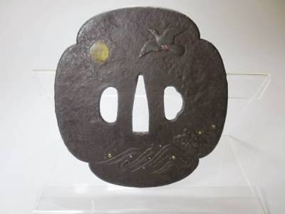 Excellent Katana Sword Tsuba Japanese Antique Edo Moon Wave Bird Brass F/S