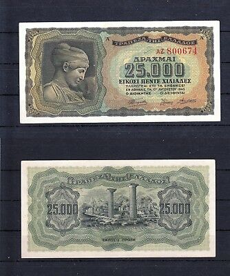 Greece 25.000 drachma banknote  uncirculated WW II issue