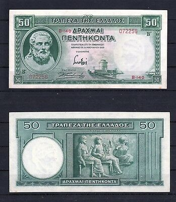 Greece 50 drachma banknote  uncirculated 1939 second issue