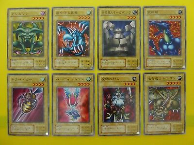 Yu-Gi-Oh Complete Common Set 40 Cards Revival of Black Demons Dragon Japanese