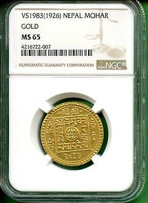 Nepal   Vs1983  1926   Gold   5.6 Gram    Ngc Ms 65   Mohar   Km-702