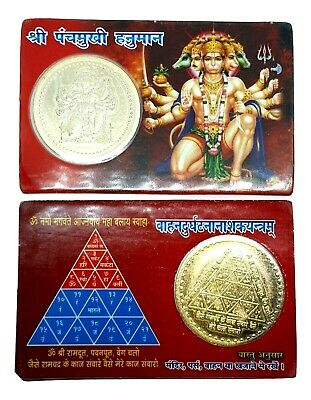 Hindu Coin in Card Hanuman Sri Shri Panchmukhi Pocket Yantra Evil Spirits Atm