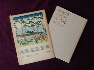 Old Chinese? Book Master Pieces Of The World With Sleeve